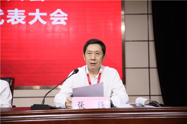 8学院副院长张旺作本次大会决议报告.JPG