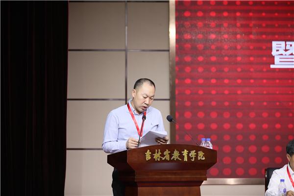 11人事处副处长张立明作绩效工资分配方案修改说明.JPG