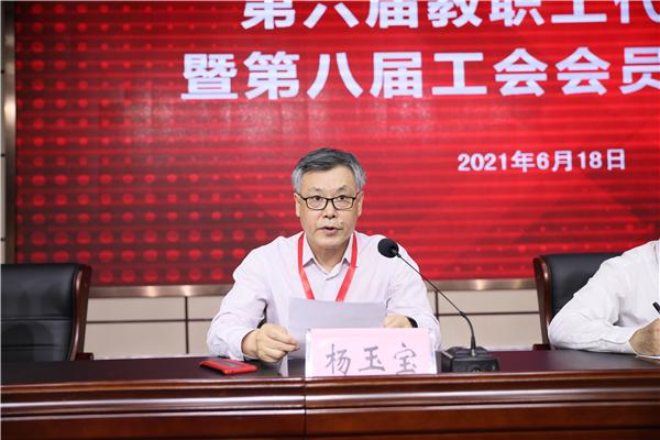 7学院副院长杨玉宝宣读候选人建议名单.JPG