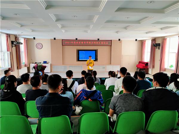 4教研员张亮总结本次教研活动.jpg