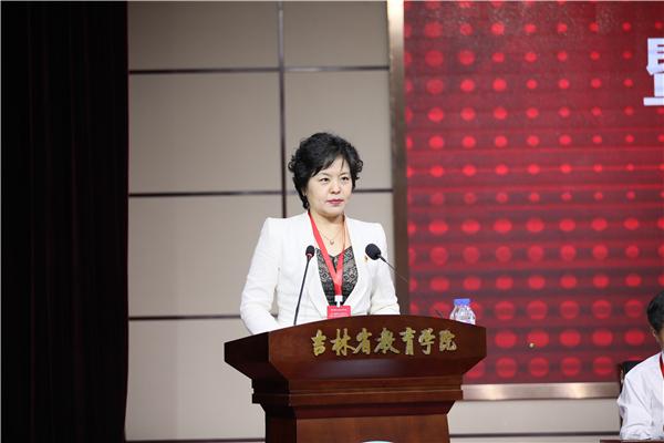 3学院党委副书记、院长苏威出席会议并作《吉林省教育学院工作报告》.JPG