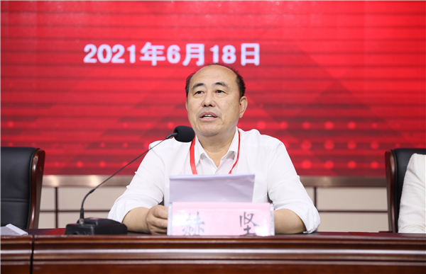 2学院党委书记赫坚出席会议并作总结讲话.JPG