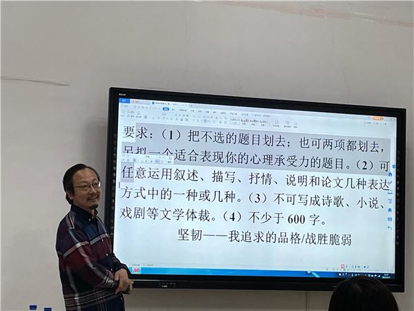 全国教学名师、东北师大附中孙立权教授为学员授课.jpg