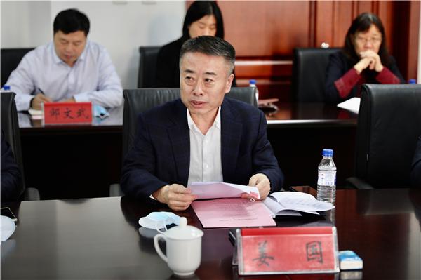 3学院党委副书记、院长姜国作工作汇报.jpg